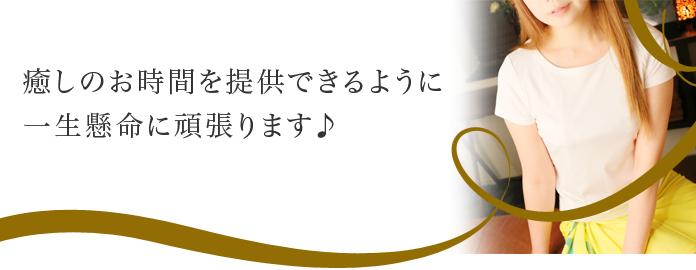桜井すみれ
